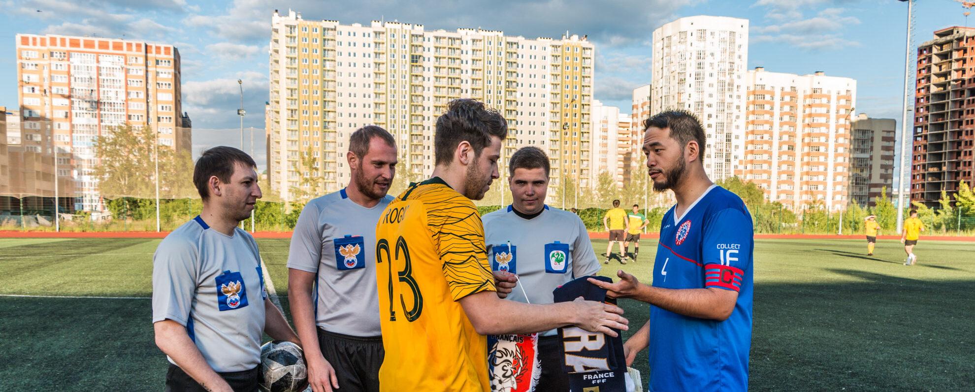 Fan Friendly - 2018 FIFA World Cup in Russia